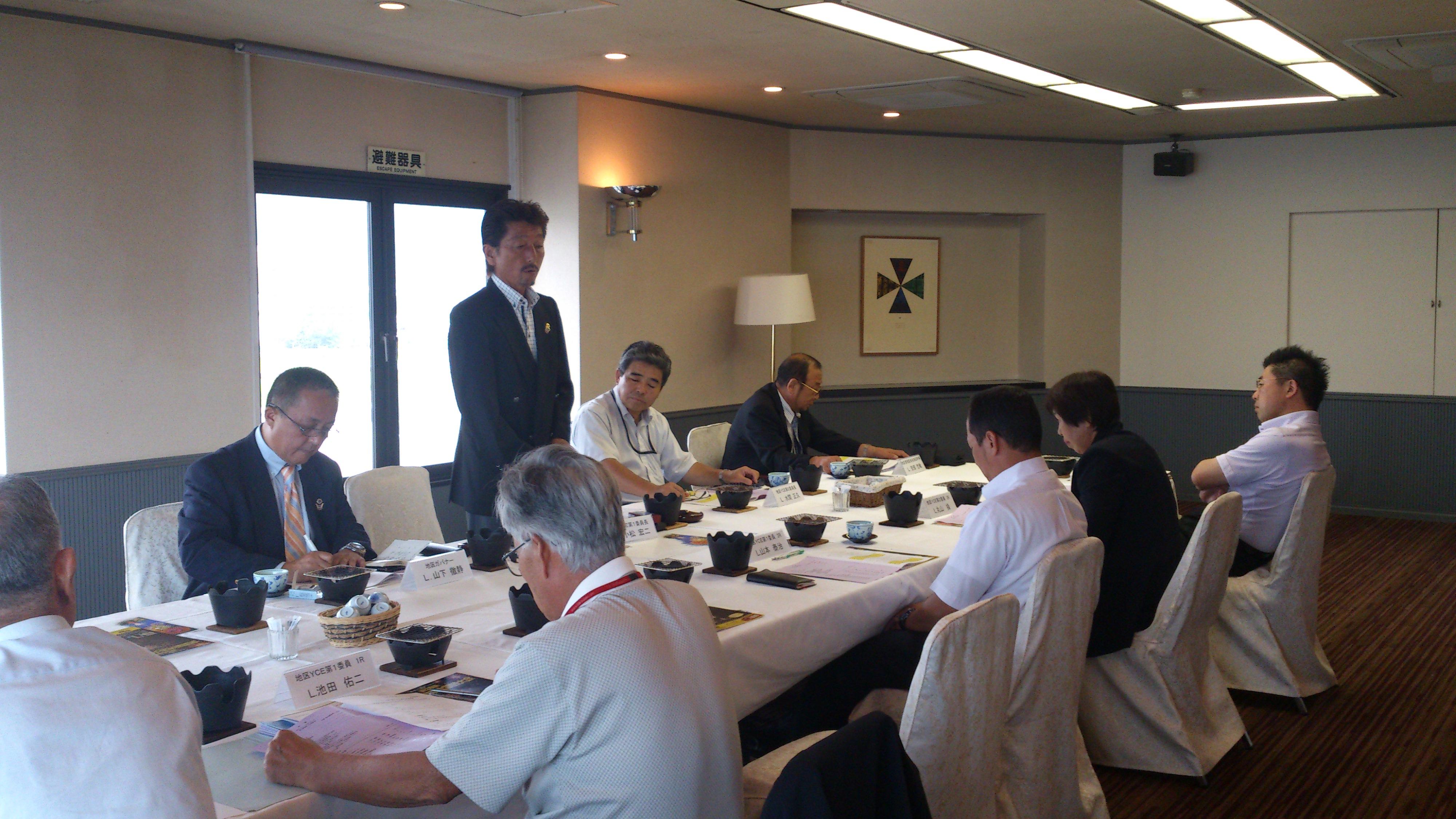 第2回地区YCE委員会