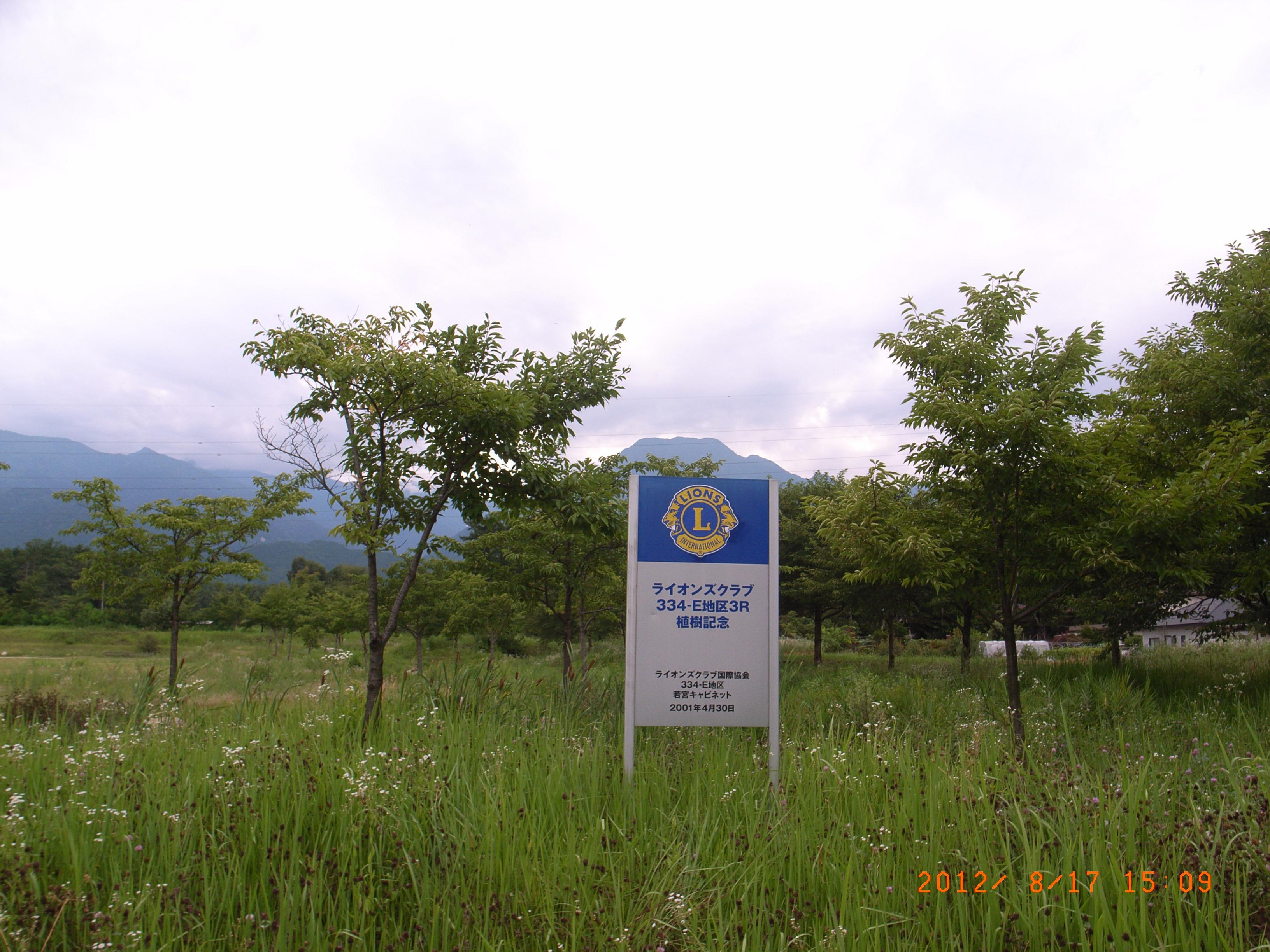 地区聴覚障害者福祉・環境保全委員会「環境保全実態調査報告」