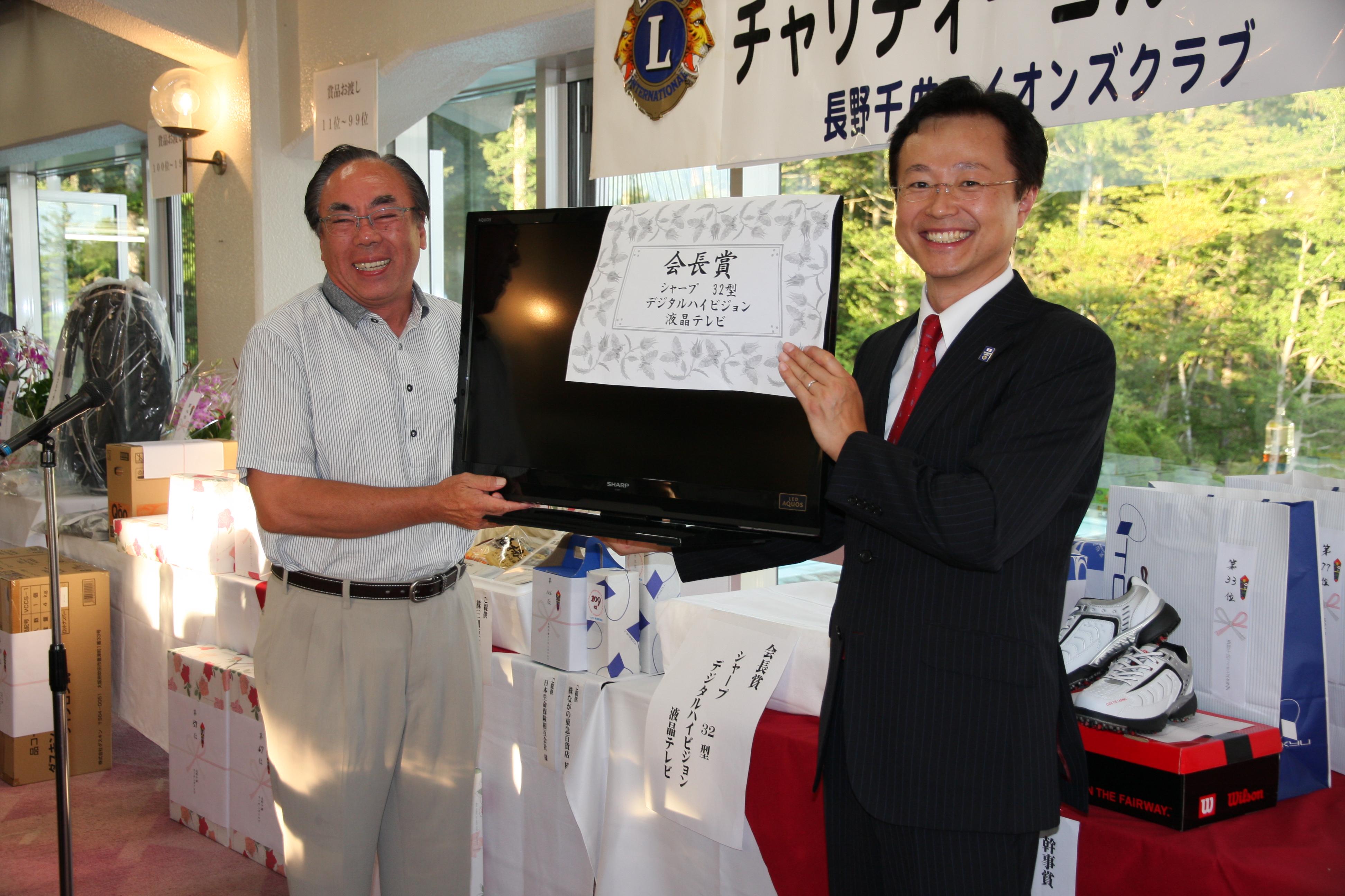 長野千曲LC第24回チャリティーゴルフ大会