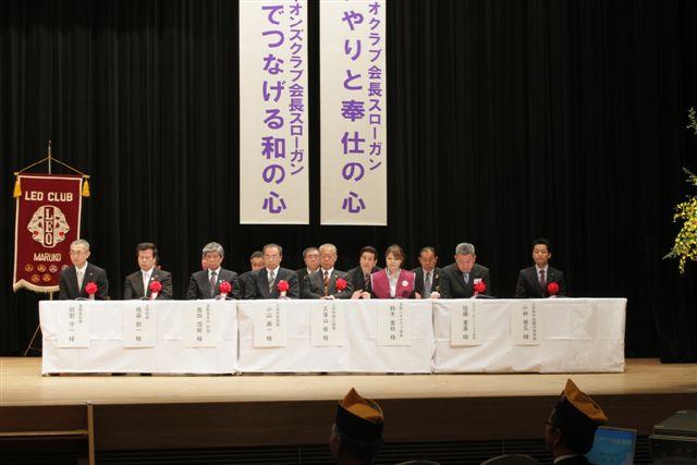 丸子ライオンズクラブ結成50周年・丸子レオクラブ40周年記念式典