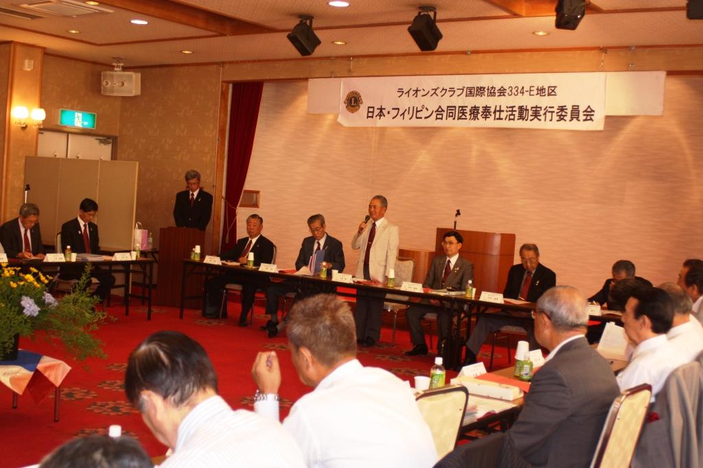 第39回日本・フィリピン合同医療奉仕活動「第1回実行委員会」