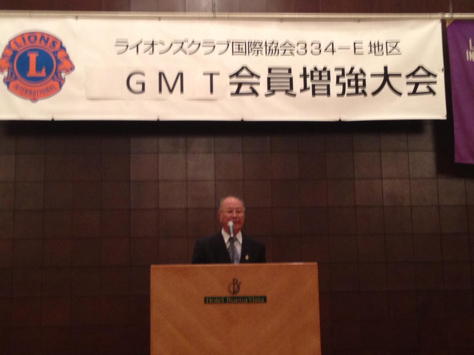 GMT会員増強大会