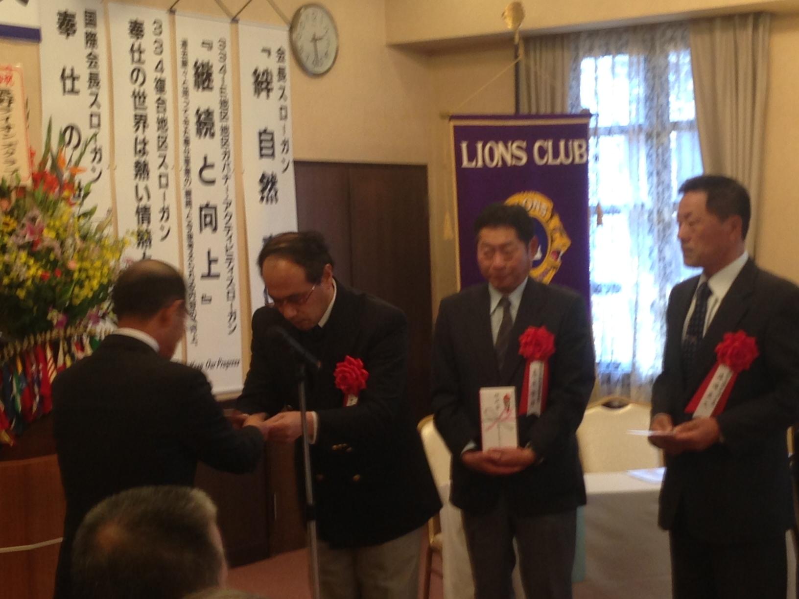 辰野LC結成40周年記念式典