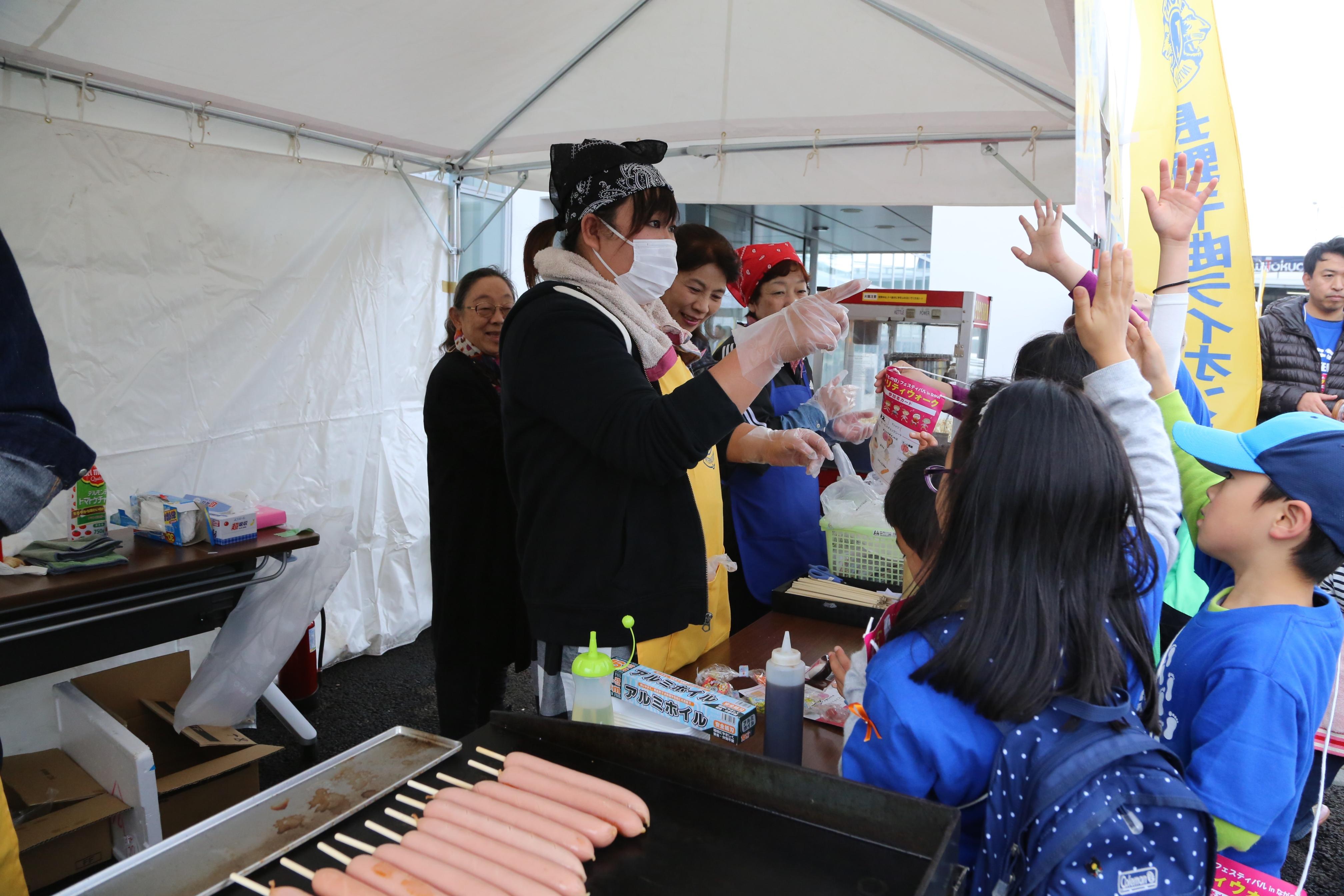 長野千曲LC「世界子どもの日」フェスティバルチャリティウォーク②